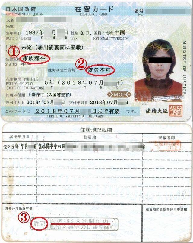 労働時間の28時間規制について | 外国人雇用とビザ …